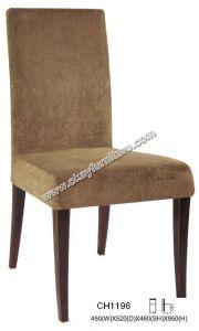 Stackable Aluminium Banqueting Chair CH1196