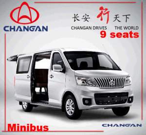 Changan G10 11 Seats Light Bus, Van, Vehicle pictures & photos