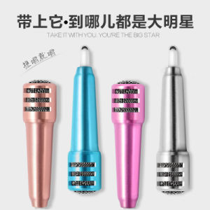 Hot Selling Smartphone Mini Microphone for Mobile Phone, Colorful Microphone pictures & photos