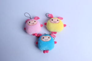 Small Plush Animal Toys Mini Stuffed Animal Keychains pictures & photos