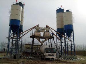 Hzs50 Concrete Mixer Plant Sicoma Mixer