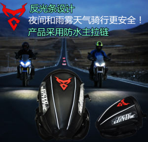 Moto Centric Reflective Waterproof Microfiber Motorcycle Tail Bag pictures & photos