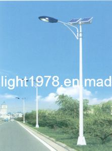 80W Solar Street Lighting with Half Power Founction pictures & photos