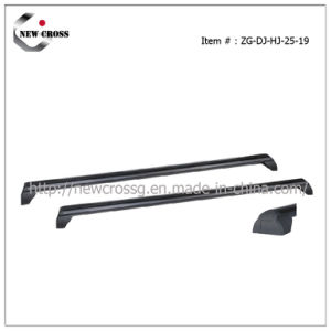 Special Whisperquiet Load Bar (NCG-004-DJ-HJ-25-19)
