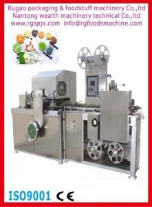 Flat Lollipop Making and Wrapping Machine pictures & photos