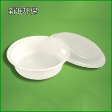 Disposable Plastic Food Catering Boxes