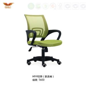 High Quality Office Mesh Back Task Chair (HY-922B) pictures & photos