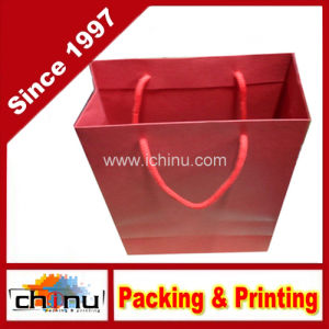 Kraft Paper Shopping Packaging Bag (2116) pictures & photos