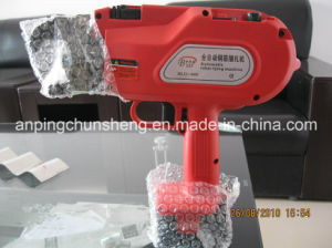 Cheap Rebar Tying Machine (similar with MAX RB395/RB397/RB655) pictures & photos