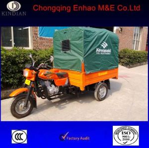 New Type for 200cc Three Wheel Motorcycle for Cargo