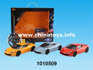 Remote Control Car Plastic Toys 4-CH R/C Car (1010509) pictures & photos