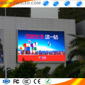 P5mm Shop Window Advertising Decoration LED Video Display pictures & photos