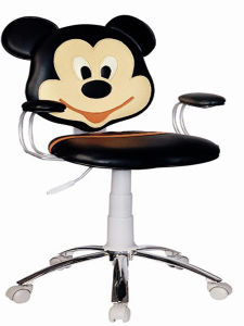 Kids Salon Chair OTC-C13LG