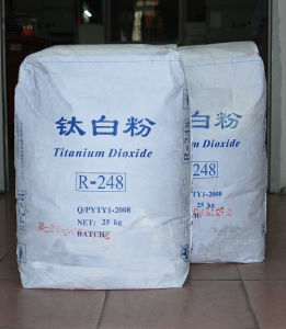 Rutile Titanium Dioxide pictures & photos