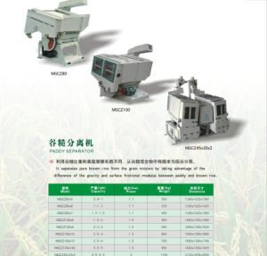 Gravity Paddy Separators pictures & photos