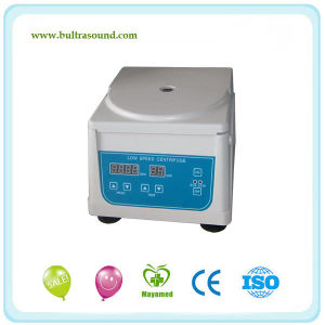 Beauty Centrifuge pictures & photos