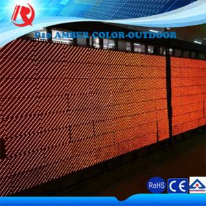 High Brightness Red P10 Outdoor LED Displays pictures & photos