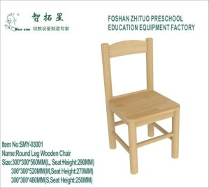 Children Simple Design Wooden Chair, Kindergarten Chair
