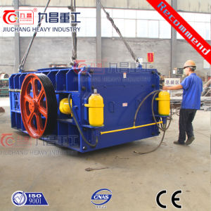 China Concrete Crusher with Double Teeth Roller Crusher pictures & photos