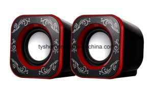 USB Speaker for Desktop PC pictures & photos