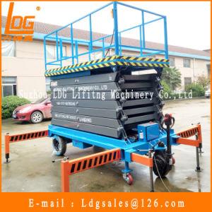 500kg 16m Hydraulic Aerial Work Platform (SJZ0.5-16)
