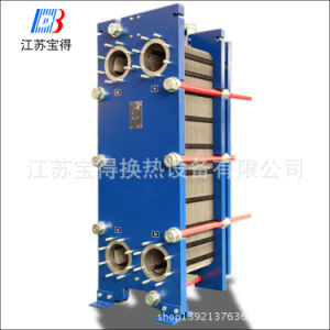 Alfa Laval Ts6m Replacement Efficient Heat Transfer AISI316 Plates NBR Gasket Plate Type Solar Heat Exchanger Sh60 Series pictures & photos