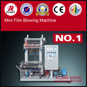 Small HDPE Film Extruder Machine pictures & photos