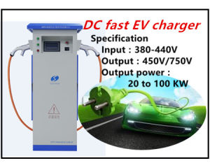 Multi-Standard DC Charging Station pictures & photos