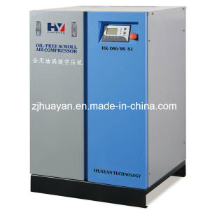 Oil Free Air Compressor with Ce