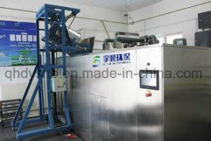 Biologic Food Waste Disposer, Garbage Disposal Manufacturers pictures & photos