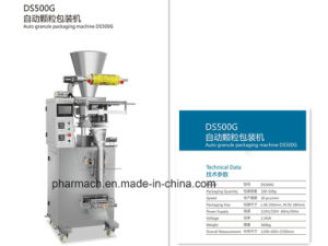 Ds500g/Ds1000g Auto Granule Packaging Machine for Puffing Food, Fried Foodstuff, Peanut, Melon Seeds, Electuary, Desiccating Agents, pictures & photos