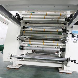 Dry Laminating Machine in China Laminator Medium Speed Lamianting Machine