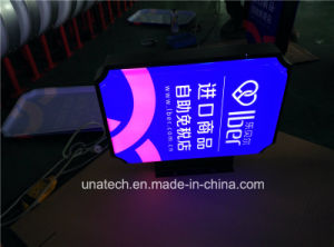 Outdoor LED Light Sign LED Business Promotional Signs Advertising Box pictures & photos