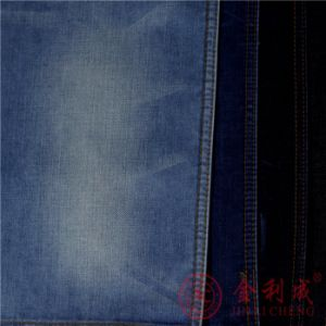 QS3516-a Cotton Fabric Wholesale Denim pictures & photos