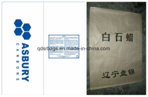 China Made High Quality PP Woven Kraft Paper Bag pictures & photos