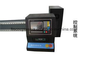 Gantry Plasma CNC Cutting Machine pictures & photos