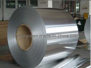 Maunufacturer of Aluminium Coil (HYD-AC)