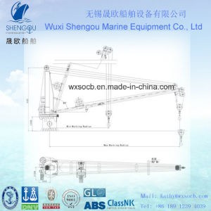 Marine Electric Slewing Crane (SMCE5)