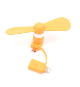 Factory Supply 2 in 1 Mini USB Fan pictures & photos