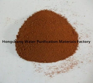 Polyaluminum Ferric Chloride (PAFC) for Water Treatment