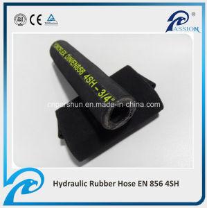 En 856 4sh Flexible High Pressure Hose Pipe pictures & photos