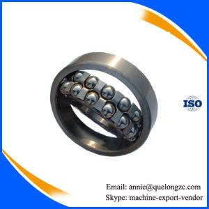 60*130*31mm Self-Aligning Ball Bearing 1312 Bearing
