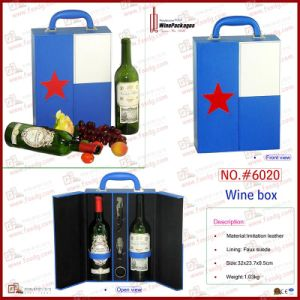 Hot Selling Custom Packaging Box (6020) pictures & photos