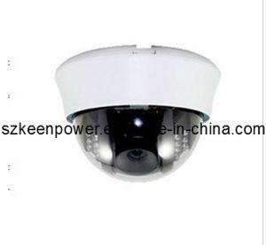 2MP Plastic Housing Day&Night IP Camera (IPC013) pictures & photos