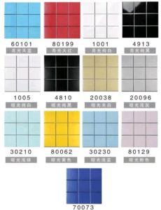 Mosaic Tiles Non-Slip Good Decorations Polished and Unpolished 300*300