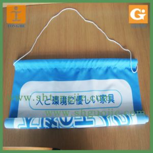 Cuarom Fabric Banner, Polyester Banner pictures & photos