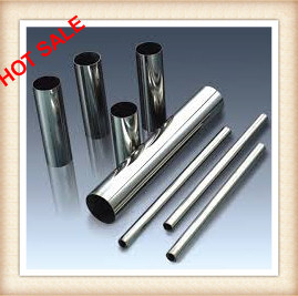 304 Grade Stainless Steelwelded Pipe pictures & photos