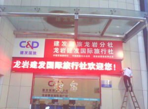 High Brightness P10 Semi-Outdoor WiFi LED Display pictures & photos