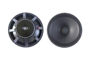 "15"" Professional Speaker Audio System 450W pictures & photos"