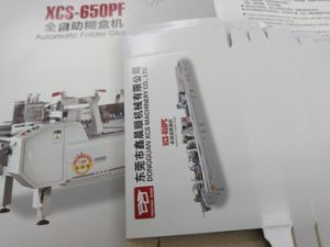 Xcs-800PF Pre-Folding Packaging Gluing Machine pictures & photos